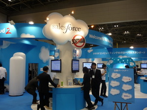 Exposalesforce